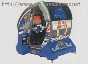 2097525-afterburner